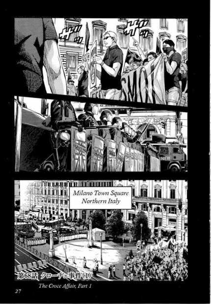 Gunslinger Girl vol.12 chapter 68 : The Croce Affair page 1 - Mangakakalot.com